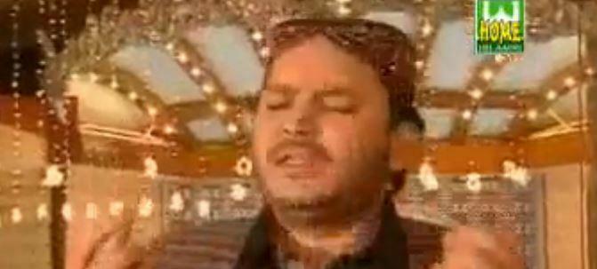 Aaqa Meriyan Akhiyan Madine Wich Reh Giyan