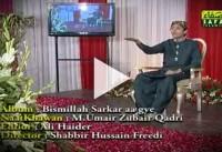 Naheen Mein Kehta Mola New 2015 Naat Shareef By Umair Zubair Qadri