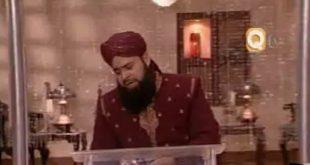 Owais Qadri Naat Album Mah-e-Noor Ka Hilal