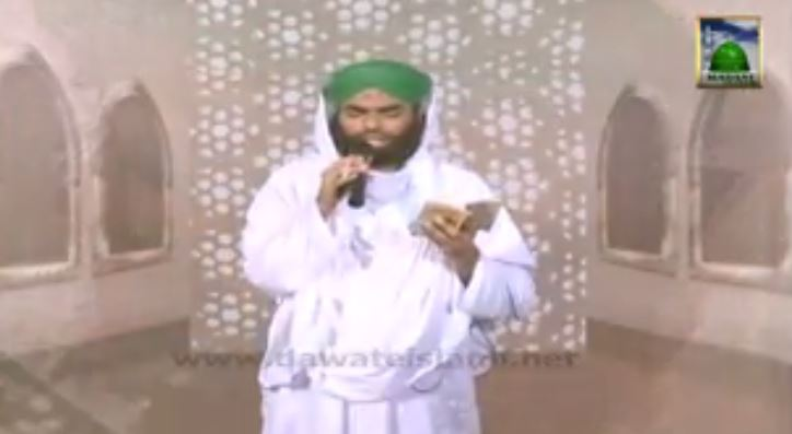 Shahzad E Attar Haji Bilal Raza Attari