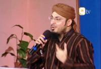 Aye Pyary Nabi New Naat By Syed Rehan Qadri