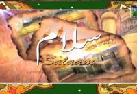 Deen pe qurban ho gae Karbala Wale by Haji Bilal Attari