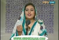 Kaaba Mery Dil Mai Hai HD Naat by SARA RAZA