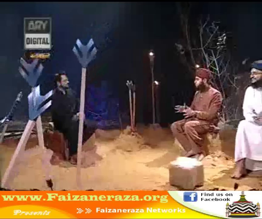 Mera Badshah Hussain Hai Manqabat by Hafiz Ahmed Raza Qadri