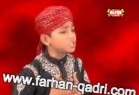 Meri Jaan Ali Manqabat by Farhan Ali Qadri