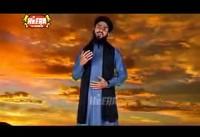 Mery Hussain R.A Tujhy Salam by Ghulam Mustafa Qadri