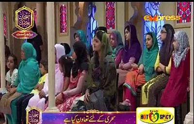 Ek Mein Hi Nhi Un Pr Qurban Zamana Hai By Awais Raza Qadri