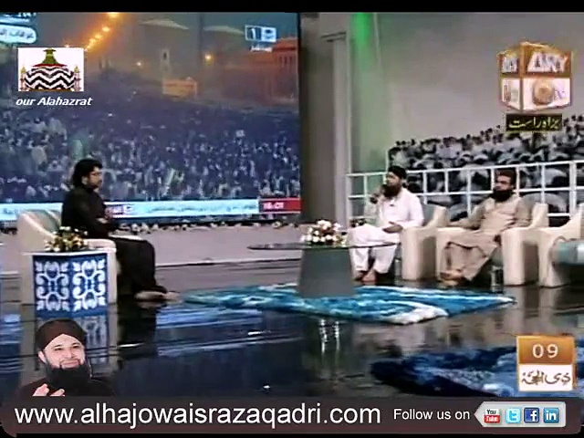 Huzoor e Kaaba Hazir Hain Haram Ki Khak Par Naat By Owais Raza Qadri