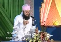 Aye aqa madni aaqa Rabi ul Awal Naat by Owais Raza Qadri