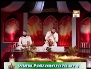 Ya Rasool Allah Tere Chahne Walon by Hafiz Tahir Qadri