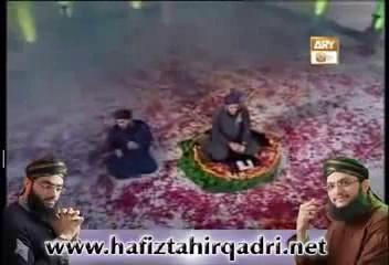 Ghazi Tere Jan Nisar Mere Mumtaz Qadri Salam by Tahir Qadri