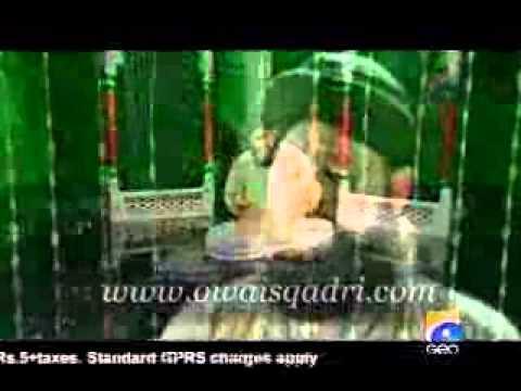 Bheek Ataa Aye Nabi Muhtasham Ho Video Naat by Owais Raza Qadri