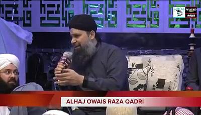 Mujh Pe Bhi Chashm e Karam Aye Mere Aaqa by Owais Raza Qadri