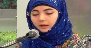 Zameeno Asman Jhoome Rabi ul Awal Naat Lyrics by Zahra Haidery