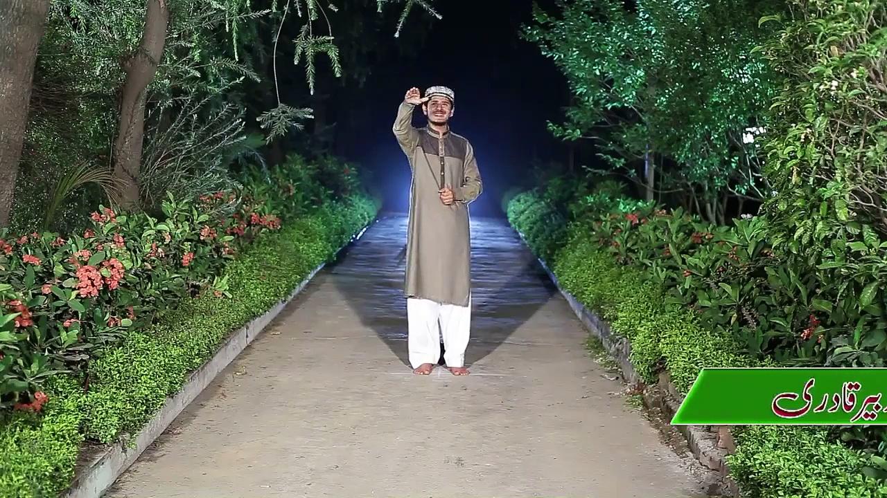 Sachay Aashiqan Di Jaandi Ey by Umair Zubair Qadri